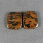 Tiger Tail Jasper Cabochon PAIR 139